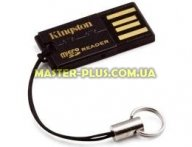 Считыватель флеш-карт Kingston FCR-MRG2
