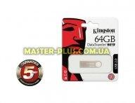 USB флеш накопитель Kingston 64Gb DataTraveler DTSE9H (DTSE9H/64GB) для компьютера