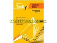 Пленка защитная Spolky для Samsung Galaxy J1 J100H/DS (332122)