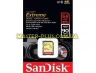 Карта памяти SANDISK Extreme SDXC 64GB Class 10 UHS-I U3 (SDSDXNE-064G-GNCIN) для компьютера