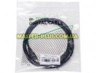 Дата кабель USB 3.0 AM/AM 1.5m PowerPlant (KD00AS1228)