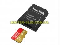 Карта памяти SANDISK 64GB microSDXC Class10 UHS-I V30 4K Extreme (SDSQXVF-064G-GN6MA)