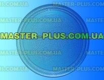 Видео: Тен для хлебопечки LG 5301FB2059F