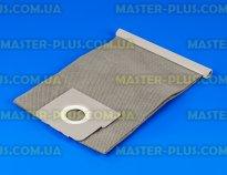 Видео: Мешок для пылесосов LG 5231FI2308C
