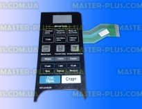 Видео: Панель для микроволновок LG MH-6346QM MFM30387301