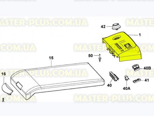 Купить Лицевая пластмассовая панель Electrolux 1081729012