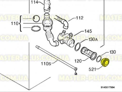 Крышка насоса (фильтр) Zanussi 1320711003 для стиральной машины