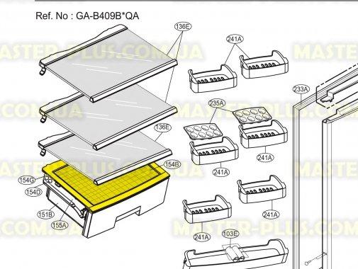 Купить Полка пластиковая для холодильника LG MCK66859601