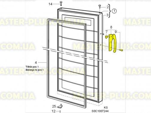 Купить Комплект ручек двери холодильника Electrolux 960018281