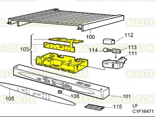 Модуль (плата) Electrolux 2084322052 для стиральной машины