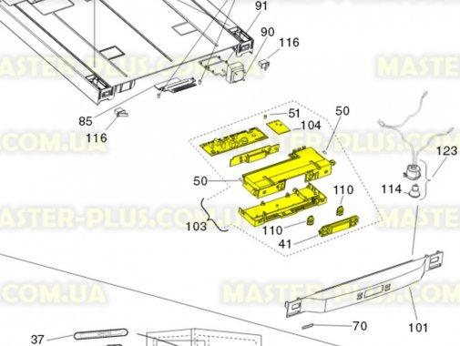 Модуль (плата) Electrolux Zanussi AEG 2086154024 для холодильника