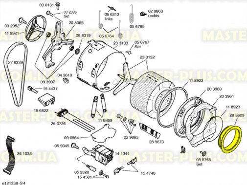 Резина (манжет) люка Bosch 295609 для стиральной машины