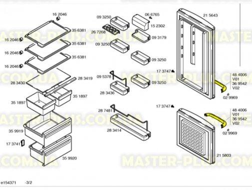 Купить Комплект дверных ручек Холодильника Bosch Siemens 369542