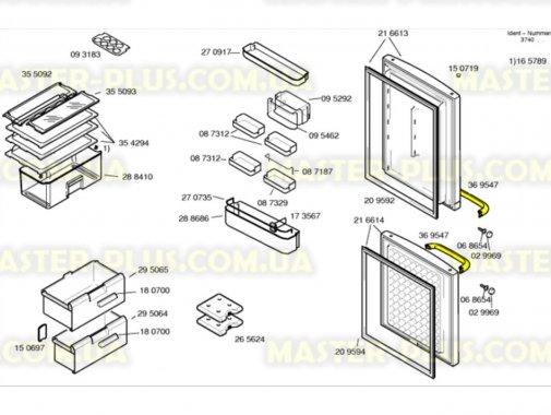 Купить Ручка холодильника Bosch Siemens 369547 Original