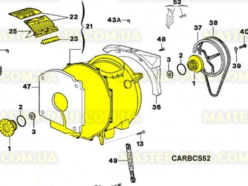 Бак в сборе с барабаном Zanussi 4071374419 для стиральной машины