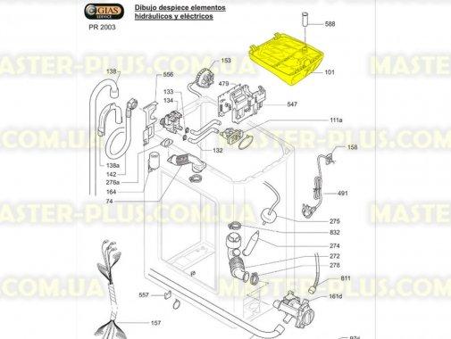 Бункер (дозатор) порошкоприемника Candy 46005155 для стиральной машины