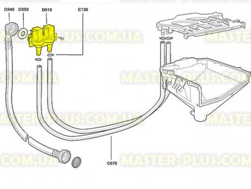 Клапан впускной Whirlpool 480111101161 для стиральной машины