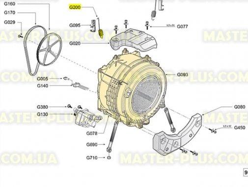 Пружина бака Whirlpool 480111101301 для стиральной машины