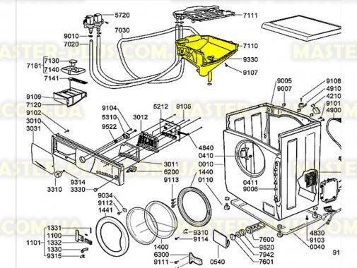 Бункер (дозатор) порошкоприемника Whirlpool  481241879981 для стиральной машины