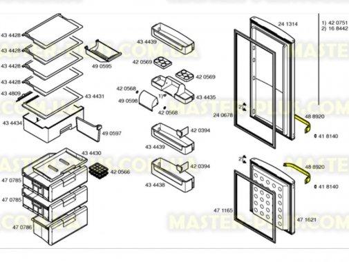 Купить Ручка двери холодильника Bosch 488920, Bosch Siemens