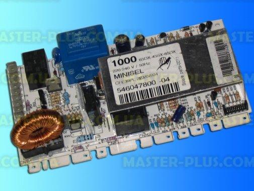 Модуль (плата) Ardo код на модуле 546047800 для стиральной машины