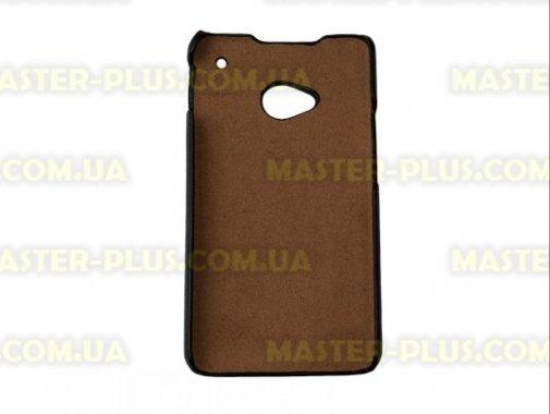 Купить Чехол для моб. телефона Drobak для HTC One /Stylish plastic (218826)