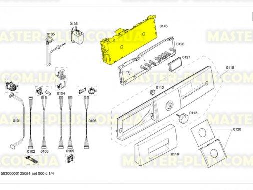 Модуль (плата) Bosch 664786 для стиральной машины