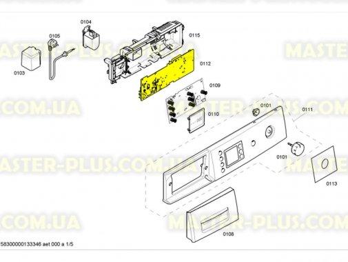 Модуль (плата) Bosch 668670 для стиральной машины