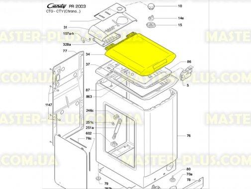 Дверка (люк) Candy 81452683  для стиральной машины