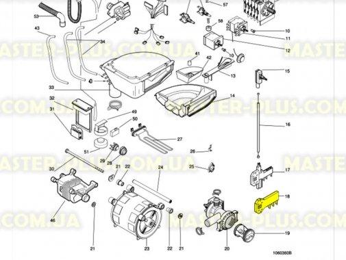 Замок (УБЛ) Indesit C00059539 для стиральной машины