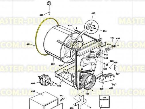 Купить Ремень сушильной машины Indesit 1540 H5 EL Original