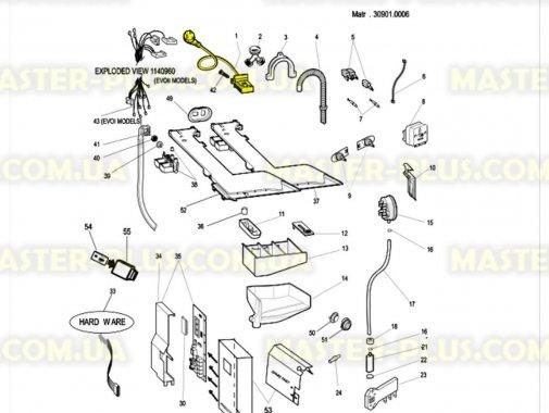 Сетевой фильтр Indesit фишка 4+4 шнур 3 метра для стиральной машины