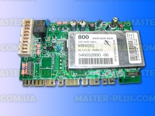 Модуль (плата) Ardo 546052800 для стиральной машины