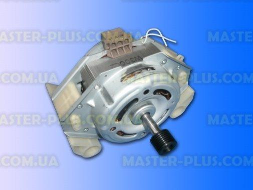Мотор LG 4681ER1003A для пральної машини