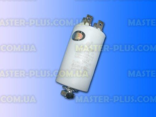 Конденсатор 10 Mf 450V для пральної машини