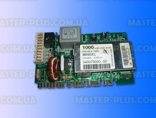 Модуль (плата) Ardo 546079000 для стиральной машины