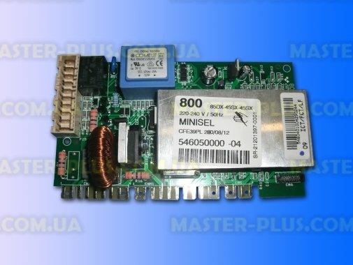 Модуль (плата) Ardo 546050000 для стиральной машины