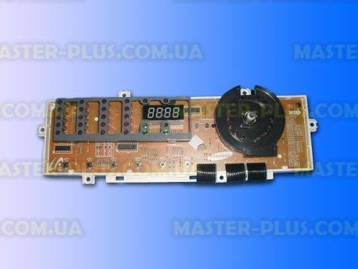 Модуль (плата) Samsung MFS-C2F10NB-00 для стиральной машины