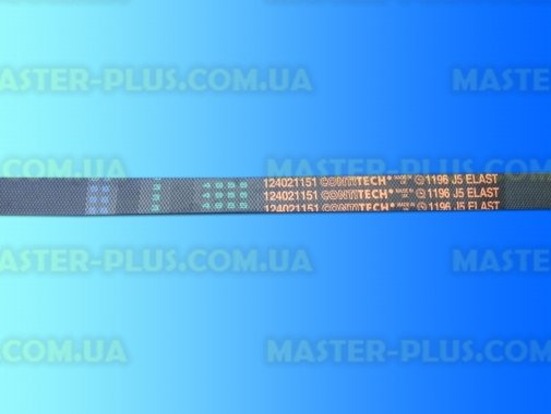 Купить Ремень 1196 J5 EL «Contitech» черный, Electrolux