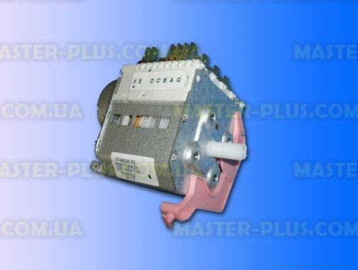 Программатор (селектор программ) Indesit C00065975 для стиральной машины