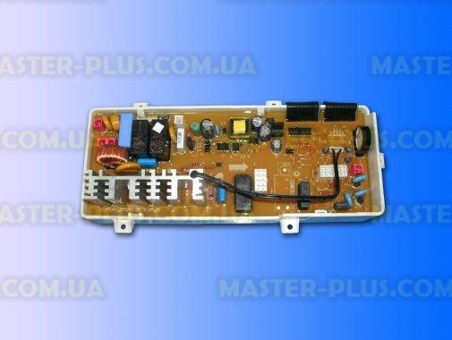 Модуль (плата) Samsung MFS-TBR1NPH-00 для стиральной машины