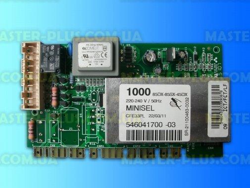 Модуль (плата) Ardo 546041700 для стиральной машины