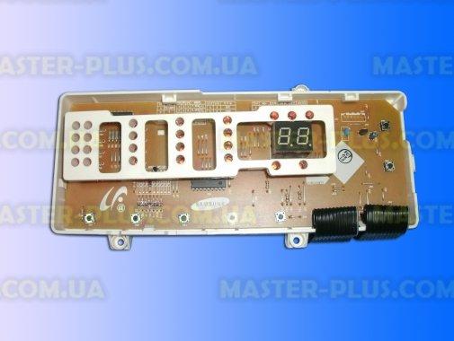 Модуль (плата) Samsung MFS-TRS8NPH-00 для стиральной машины