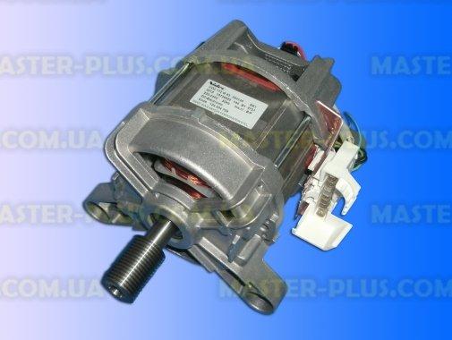 Мотор Electrolux 1243047055 Original для стиральной машины