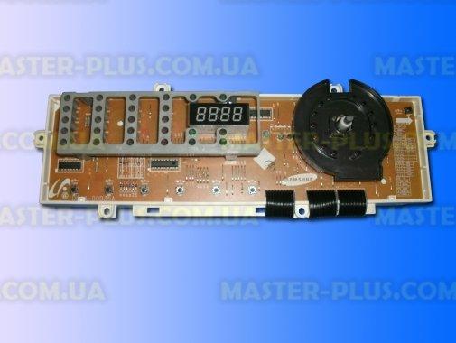 Модуль (плата) Samsung MFS-C2F08NB-00 для стиральной машины