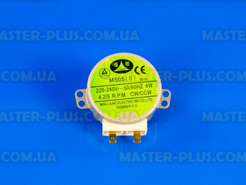 Моторчик тарілки 220V 4.2/5rpm металевий вал 15 мм для мікрохвильової печі
