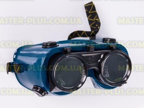 Купить Очки защитные газосварщика TOPEX 82S105