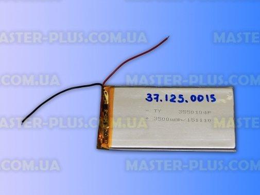 Універсальний акумулятор для планшета 3550104P 3,7V 3500mAh для ремонту і обслуговування побутової техніки