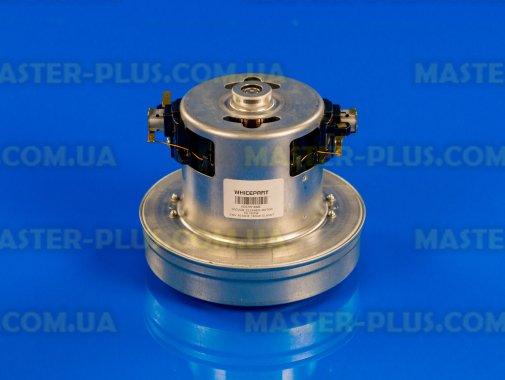 Мотор для пылесоса 1800w Whicepart VC07W16FQ для пылесоса