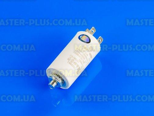 Конденсатор 1.5 Mf 450V для холодильника